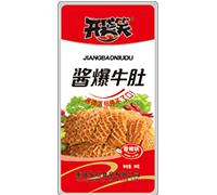 香辣味牛肚(80克)